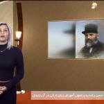 میرزا حسن رشدیه و تحول آموزش زبان تورکی در آزربایجان