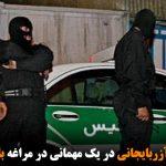۵۰ شهروند آزربایجانی در یک مهمانی در مراغه بازداشت شدند
