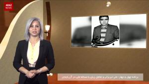علی تبریزلی و تعامل زبان با مساله ملی در آزربایجان