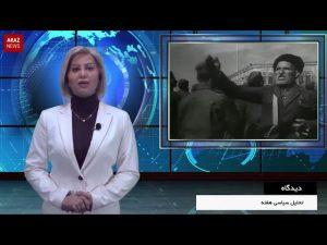 بزرگداشت روز دولتمداری ملی آزربایجان