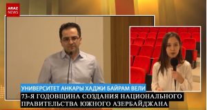 گزارش مراسم ۲۱ آذر در آنکارا به سه زبان انگلیسی، روسی و فارسی