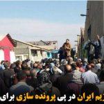 مسئولان رژیم ایران در پی پرونده سازی برای کارگران