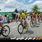دوچرخهسواری تبریز در معرض نابودی است