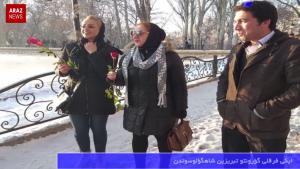گوندم خبر و تحلیل پروقرامی – جوما ۲ بهمن