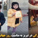 پخش کتاب در تبریز به مناسبت روز جهانی زبان مادری – تصاویر