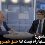 کارلس پوجدمون: استقلال تنها راه نیست اما حق شهروندان است