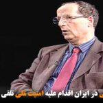 هرگونه حقطلبی در ایران اقدام علیه امنیت ملی تلقی میشود