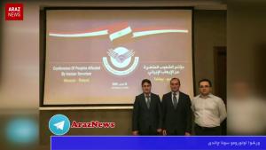 گوندم خبر و تحلیل پروقرامی – ۲۶ بهمن