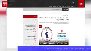 گوندم خبر و تحلیل پروقرامی – ۷ اسفند