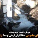 سرنگونی هواپیمای جاسوسی اشغالگران ارمنی توسط ارتش آزربایجان