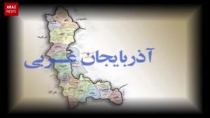 گوندم خبر و تحلیل پروقرامی – ۲۱ اسفند