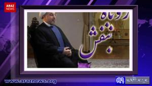 همپوشانی استراتژیک جمهوری اسلامی و گروههای تروریستی در جعل هویت تاریخی غرب آزربایجان