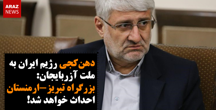 بزرگراه تبریز-ارمنستان احداث خواهد شد!