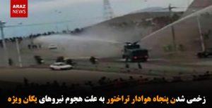 زخمی شدن پنجاه هوادار تراختور به علت هجوم نیروهای یگان ویژه
