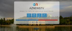 بزودی کانال جدید ۲۴ ساعته تلویزیونی شروع بکار خواهد کرد