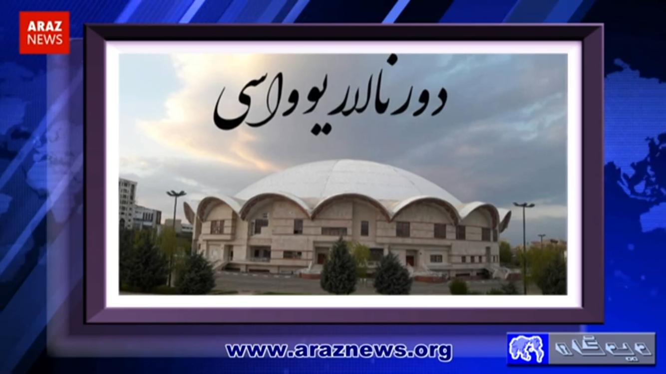 اتفاقات لیگ ملت های والیبال اورمیه، عصیان علیه پان فارسیسم