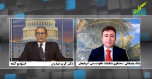گفتگوی سخنگوی دیرنیش با تلویزیون کلمه در رابطه با وضعیت دریاچه اورمیه