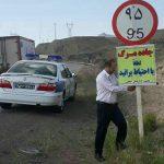 طی سه ماه ۵۸ نفر در جادههای استان اردبیل کشته شدند
