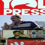 حمله همه جانبه ایرانیت به آزربایجان