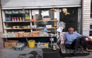 پس از گذشت ۲ سال؛ تداوم پلمب محل کسب یک شهروند بهایی در اورمیه