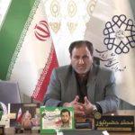 شهردار اورمیه میگوید ۵۲ درصد زمینهای بازار اورمیه به محمدامین نوروزی فروخته شده است