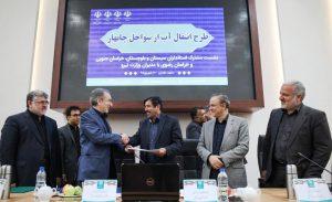 آب دریای عمان به شرق ایران منتقل خواهد شد