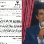 تایید حکم ۱ سال حبس رحیم غلامی در دادگاه تجدید نظر اردبیل