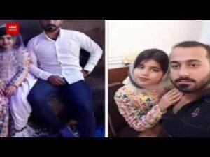 ایراندا اوشاق ائولیلیگی – قادین سسی پروقرامی