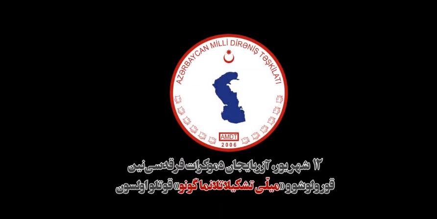 کلیپی از اهدا دستهگل و ادای احترام به رهبران فرقه دمکرات آزربایجان توسط اعضا کمیتههای شهری تشکیلات دیرنیش