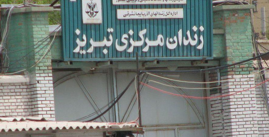مخالفت با آزادی مشروط علی احمدی زندانی سیاسی آزربایجانی