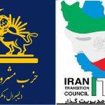 فاشیسم نهادینه شده در طیف سلطنت طلب جامعه فارس را به قهقرا می برد –...