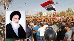 اعتراض آیت الله سیستانی به سرکوب خونین معترضان عراقی