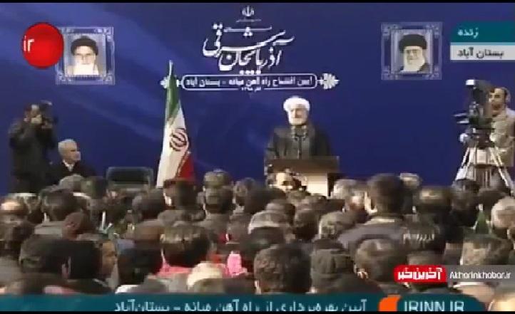 بازی کثیف رژیم ایران علیه تمامیت ارضی آزربایجان