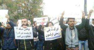 سالروز قیام علیه نژادپرستی پان فارسیسم