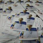 توزیع کتابچه «گنجلیک» به مناسبت ۲۶ آذر، «روز کتاب سوزی» در آزربایجان جنوبی