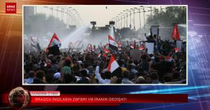 عراقدا اینقیلابین ظفری و ایرانین گئدیشاتی