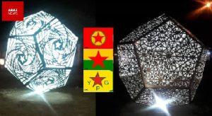 نصب مجدد المانهای مشابه نماد احزاب تروریستی در شهر سایین قالا