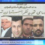 محاکمه زبان تورکی در قوه قضائیه رژیم ایران
