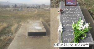 در شهر سایین قالا نیروهای اطلاعاتی سنگ مزار امیراعلم مولوی را تخریب کردند