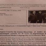 گزارش محبوسان «روز جهانی زبان مادری» و وکیل آزربایجانی دربند به سازمان ملل و محافل...