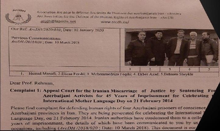 گزارش محبوسان «روز جهانی زبان مادری» و وکیل آزربایجانی دربند به سازمان ملل و محافل بین المللی ارسال شد