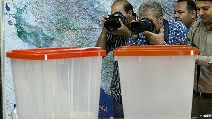 کمترین میزان مشارکت در انتخابات مجلس در جمهوری اسلامی ایران