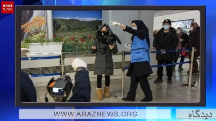 آیا رژیم ایران به ویروس کرونا به چشم یک فرصت نگاه می کند؟