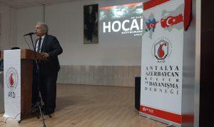 کنفرانس گرامیداشت یاد و خاطره نسلکشی خوجالی در شهر آنتالیا ترکیه برگزار شد