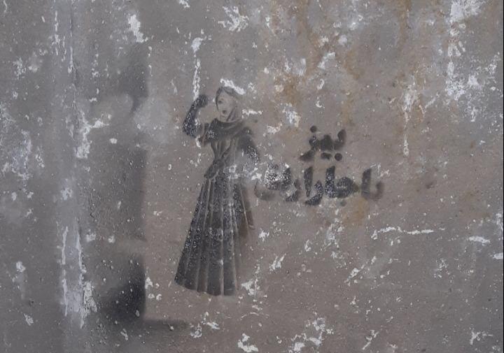 طرح گرافیتی در دیوارهای شهر تبریز به مناسبت هشتم مارس روز زن