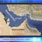 خلیج عرب یا «خلیج فارس» کدام یک صحیح است؟ – دیدگاه