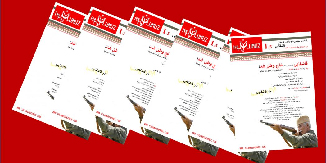 شماره جدید فصلنامه سیاسی، اجتماعی، تاریخی ترکان قشقایی به نام «یولوموز» منتشر شد