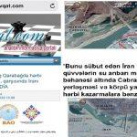 انعکاس کنفرانس اینترنتی «حمایت ایران از ارامنه اشغالگر در قاراباغ» در سایت «اوقات»