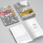 انتشار کتابچه «ریشههای فکری حرکت ملی و موزانه آن با سنت سیاسی آزربایجان»
