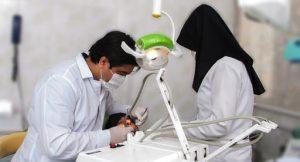 رضایت شوهر برای آزمون دستیاری دندانپزشکی الزامی شد